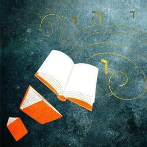 Torah Study: Delilah & Samson